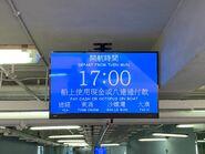 Fortune Ferry screen in Tuen Mun(1) 03-07-2020