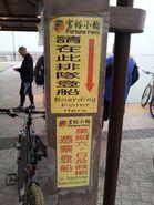 Tuen Mun to Tai O queue up place in Tai O