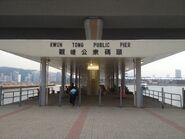 Kwun Tong Public Pier 28-02-2016