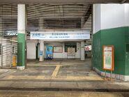 Hung Hom (North) Pier 03-07-2021
