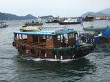 藍旗 (馬記) 街渡西貢至半月灣航線