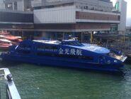 ST MARK Hong Kong Island to Macau(Taipa) 01-06-2016(3)
