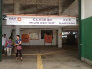 Hung Hom (North) Ferry Pier 2