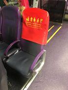 NWFF red priroity seat