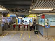 Wan Chai Ferry Pier entry gate 04-04-2021