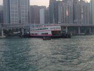 North Point Vehicular Ferry Pier