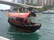 Big Bus Tour Aberdeen Shampan Ride shampan arrive Kwun Hoi Path Public Pier 2