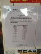 Kwun Tong to Cruise Terminal TD letter