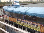Kwun Tong to Cruside Terminal banner 10-04-2016