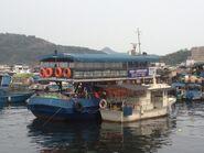 Blue Sea Ferry Wing Yip 3 06-03-2016