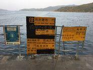 Wong Shek to Tap Mun stop in Wong Shek Pier