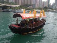 Big Bus Tour Aberdeen Shampan Ride shampan arrive Kwun Hoi Path Public Pier