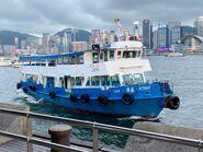 Tsui Wah Ferry Maris(Right side) 11-07-2020