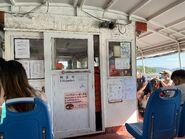 Peng Chau Kaito hope passengers wear mask 30-04-2020