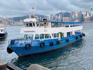 Tsui Wah Ferry Maris(Left side) 11-07-2020