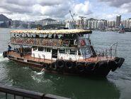 Coral Sea 8 Coral Sea Ferry Sai Wan Ho to Kwun Tong 25-06-2017