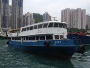 Tsui Wah 2 Tsui Wah Ferry Aberdeen to Cheung Chau 09-05-2016(2)
