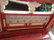 Jumbo Kingdom Ferry Pier to Sham Wan board 08-05-2016