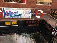 Sai Wan Ho Ferry Pier alert sentences 19-08-2017