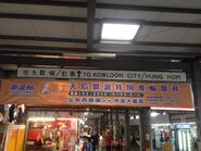 North Point to Joss House Bay banner 10-04-2016