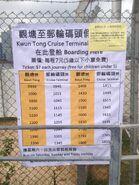 Kwun Tong to Cruise Terminal timetable 09-04-2016(1)