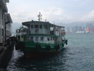 Ming Way Fortune Ferry North Point to Kwun Tong 14-05-2016(2)