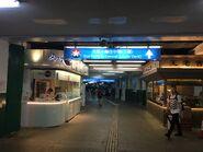 Tsim Sha Tsui Staf Ferry lower deck entrance