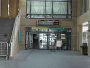 PIPier Entrance
