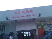 Sam Ka Tsuen Ferry Pier