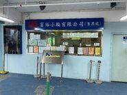 Tuen Mun Ferry Pier 05-06-2021(4)