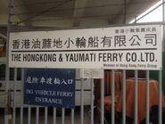 Kwun Tong Vehicular Ferry Pier HKF board 04-04-2016