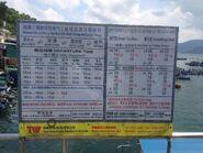 Tap Mun Pier ferry schedule 07-05-2016