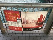 DUK LING Tour information in Central timetable