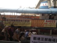 Kwun Tong to Cruside Terminal banner 09-04-2016(2)