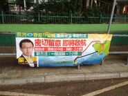 Southern District Councillor talk about Aberdeen to Cheung Chau ferry banner 09-07-2015