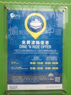 D Deck Free Ferry Service information