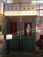 Sam Ka Tsuen Ferry light box 11-12-2016
