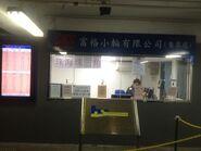 Fortune Ferry counter in Tuen Mun