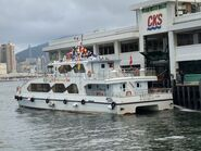 Hong Kong Water Taxi Fortune Ferry Water Taxi 03-07-2021(2)