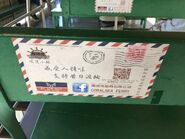 Coral Sea Ferry selling seems to letter 19-08-2017