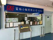 Fortune Ferry counter in Tuen Mun 03-07-2020