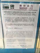 DBTSL join Public Transport Fare Subsidy Scheme