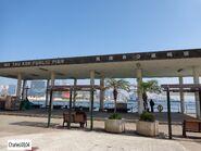 Ma Tau Kok Public Pier