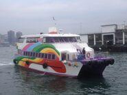 RAINBOW STAR II Tsim Sha Tsui to RAINBOW Seafood Restaurant 17-12-2016