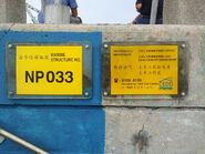 Tai Po Industrial Area Landing 06