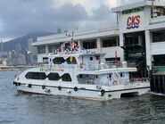 Hong Kong Water Taxi Fortune Ferry Water Taxi 03-07-2021(1)