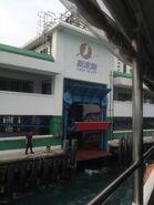 Hung Hom(North) Pier 12-05-2016(2)