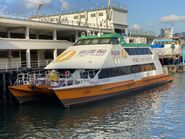 Sun Ferry First Ferry IX with NWFF livery 16-05-2021