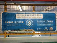 PTFSS banner