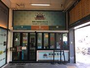 Ticket office for Sam Ka Chuen to Tung Lung Chau